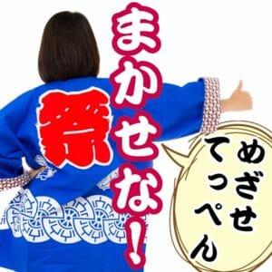 浜松まつりの女性